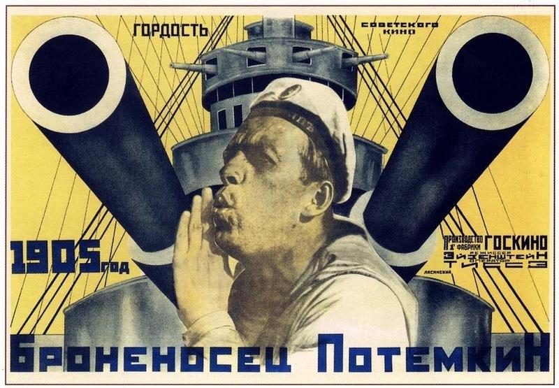 картинки из советских фильмов