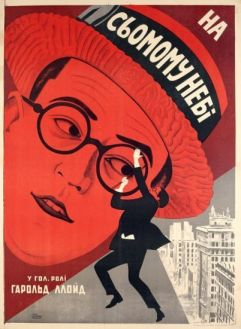Image result for constructivism film posters