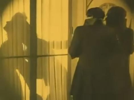 Warning Shadows window